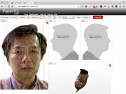 Head Modeler の画面1