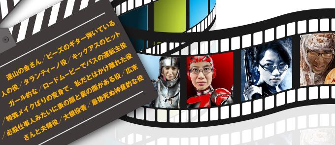 pic_movie