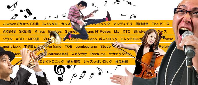 pic_music