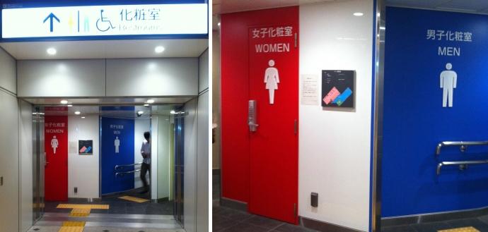 04改札の外のトイレ
