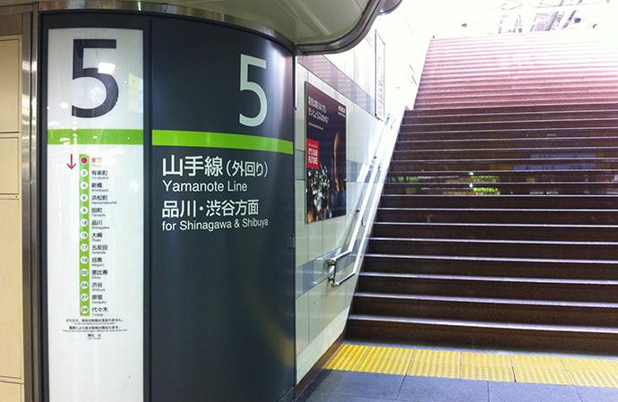 07_東京駅サイン
