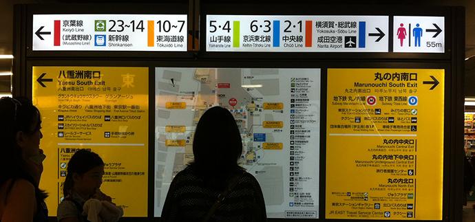 08_新宿駅案内板