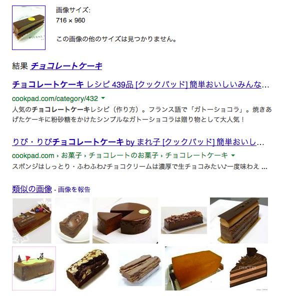 画像検索04