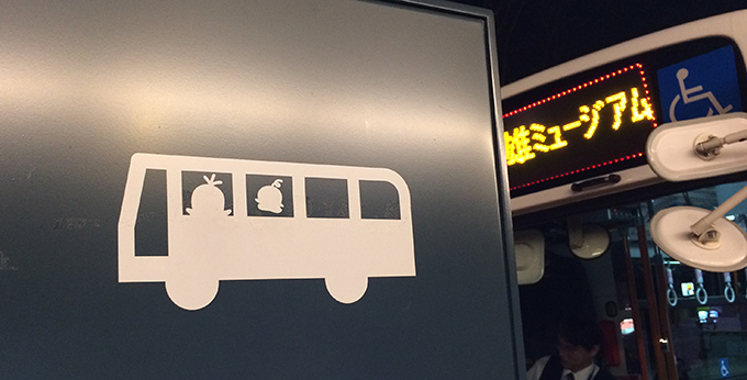 シャトルバス乗り場には、Q太郎とOちゃんらしきシルエット